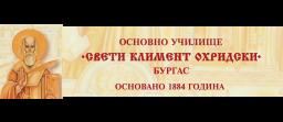 http://www.ohridski-burgas.org