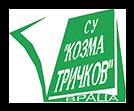 http://kozma-trichkov.org/home.html