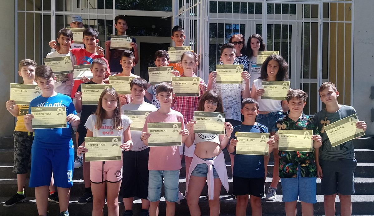 Summer Camps Plovdiv